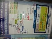 新竹縣 竹北市 (竹北車站 . 六家車站):六家車站 (4).jpg