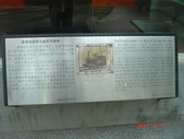 老火車頭:騰雲號車頭 (7).JPG