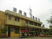 新竹縣    新豐:新豐車站.JPG