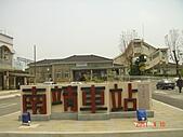 嘉義縣 水上:南靖車站.JPG