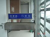 嘉義市 東區:嘉北車站 (2).JPG