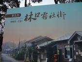 新北市 林口:林口霧社街 (63).jpg