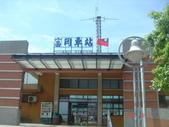 桃園縣 楊梅 :富岡車站 (1).JPG