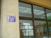 桃園縣 楊梅 :富岡車站 (6).JPG