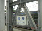 台南市   仁德:保安車站.JPG