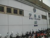 新北市    汐止:汐科車站.JPG
