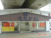 新北市    汐止:汐科車站 (5).JPG