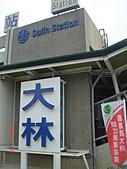嘉義縣 大林:大林車站 (3).JPG