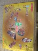 台北市 萬華:萬華車站 (5).JPG
