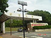 台中縣  沙鹿:靜宜大學.JPG