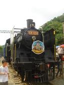 老火車頭:勝興車站