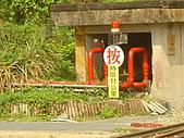 老火車頭:DSC02301.JPG