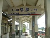 後壁車站:後壁車站 (9).JPG