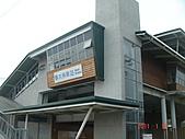 嘉義縣 大林:大林車站 (7).JPG