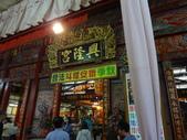 新北市 三峽:三峽老街 (3).jpg