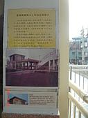 嘉義縣 水上:水上車站 (8).JPG