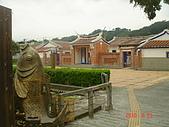 台中縣 石岡:土牛文化館 (2).JPG