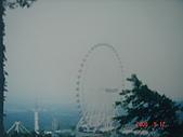 雲林縣 古坑:劍湖山3.jpg