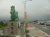 台中縣 東勢:東勢大橋 (2).JPG