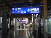 台南市   歸仁:沙崙車站 (3).JPG