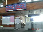 嘉義縣 大林:大林車站 (10).JPG