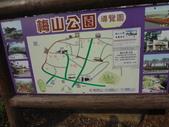 嘉義縣     梅山:梅山公園 (10).jpg