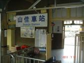 新北市 樹林:山佳車站 (11).JPG