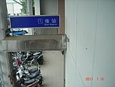 嘉義市 東區:嘉北車站 (5).JPG