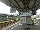 嘉義縣 大林:大林車站 (11).JPG