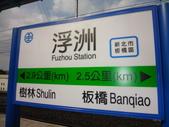 浮洲車站:浮洲車站 (3).jpg