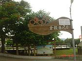 台中縣 石岡:日式舊穀倉