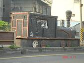 老火車頭:分隔島的火車.jpg