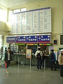 臺南市     善化:善化車站 (2).JPG