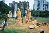 台北市  大安:大安公園