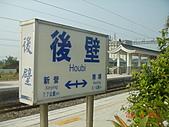 後壁車站:後壁車站 (11).JPG