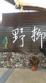基隆情人湖+ 野柳:野柳 (4).jpg
