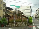 台中縣 石岡:日式舊穀倉 (1)