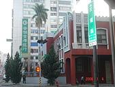 台中市 中區:台中 合作金庫