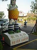 臺南市     善化:善化啤酒廠 (6).JPG