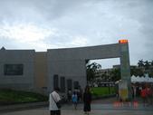 嘉義市 東區:文化公園+管樂節.JPG