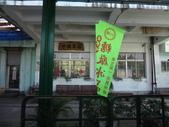 火車站的美影:新營糖廠中興車站 (6).jpg