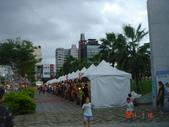 嘉義市 東區:文化公園+管樂節 (1).JPG