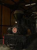 老火車頭:奮起湖18號車頭