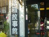 大坑紙箱王:紙箱王 (18).JPG