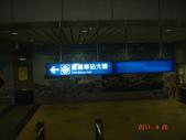台北市 南港:南港車站 (5).JPG