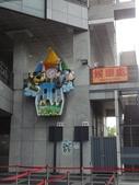 台北市 文山:貓空 (2).jpg
