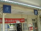後壁車站:後壁車站 (13).JPG