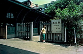 火車站的美影:新北投車站.jpeg