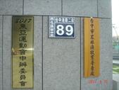 台中市 西屯區:新台中市政府 (1).JPG