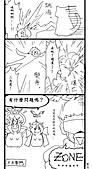遊戲王同人漫-ZONE:03.jpg